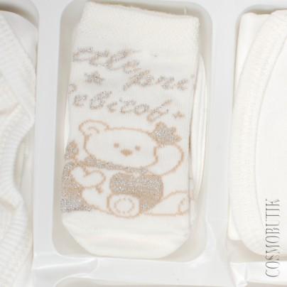 Набор для новорожденного молочный