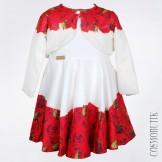 Красно-белое платье с болеро