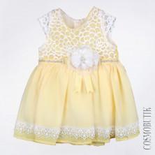 Нарядное платье желтое