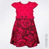 Нарядное красное платье