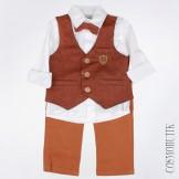 Коричневый костюм из рубашки, брюк с ремнем, бабочки и жилета