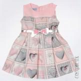 Розово-серое платье с пояском и стразами
