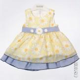 Желтое платье с ромашками