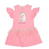 Платье с открытыми плечами, розовое