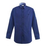 Рубашка для мальчика однотонная, сине-фиолетовая