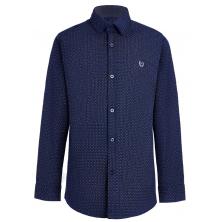 Рубашка для мальчика в горошек, темно-синяя