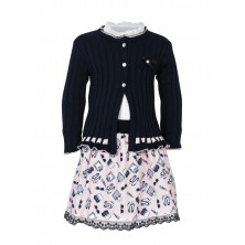 Блуза юбка и кардиган