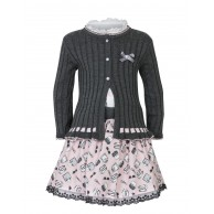 Костюм из кардигана блузы и юбки